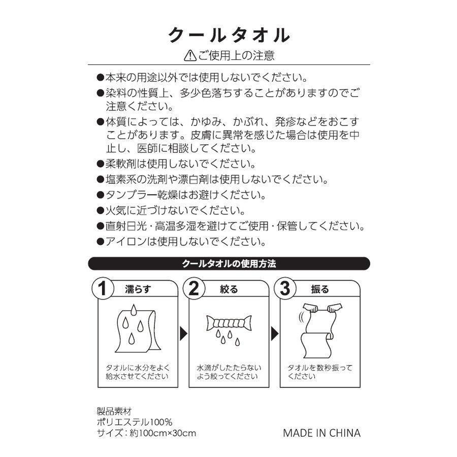 tokairadio_sf2021014_4